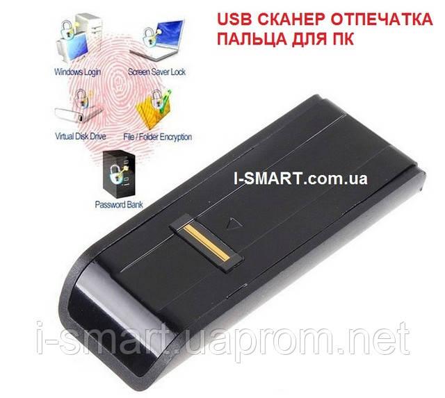 Биометрический считыватель отпечатков пальцев USB 2,0 для ПК, Планшетов, ноутбуков и т.д