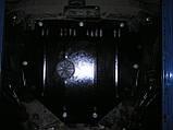 Металлическая (стальная) защита двигателя (картера) Honda CR-V III (2007-2013) (V-2,0І), фото 2