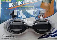 Дитячі окуляри для плавання чорного кольору