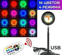 Светодиодная лампа RGB без бликов с эффектом солнца, Проекционная лампа для селфи F-20