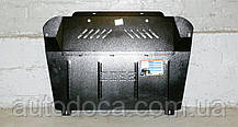 Захист картера двигуна і акпп Lexus ES350 2006-