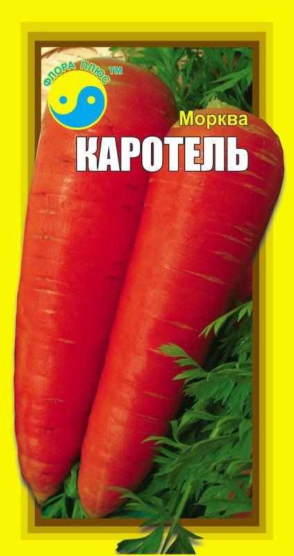 """Морковь """"Каротель"""", 15 г ТМ """"Флора Плюс"""""""