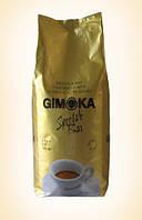Кофе в зернах Gimoka Speciale Bar 3 кг