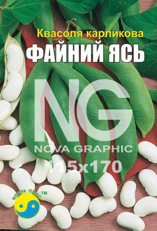 """Семена фасоли карликовой, сорт """"Файный Ясь"""", 20 г ТМ """"Флора Плюс"""""""