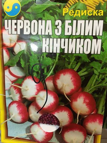 "Редиска ""Красная с белым кончиком"", 15 г ТМ ""Флора Плюс"", фото 2"