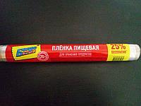 "Пленка пищевая ТМ ""Бонус"" 20 м"