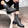 Демисезонные ботиночки =NA= 11856