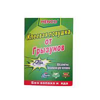 Клеевая ловушка Суперкнига малая против крыс и мышей 16,5*12 см LY-8601