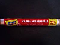 """Фольга алюминиевая ТМ """"Бонус"""" (Украина) 5 м"""