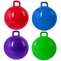 Детский мяч для фитнеса с ручкой d-65 см 6515-20
