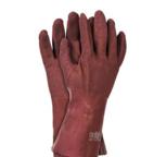 Перчатки защитные «RFISHING»