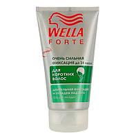 Wella WELLAFORTE «Для коротких волос» Гель для волос очень сильная фиксация 150 мл