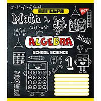 "Тетрадь предметная 48 л. ""Алгебра"" Dooble Board ""YES"" / гибрид.+УФ-ЛАК"