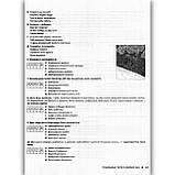 ЗНО 2022 Українська література Комплексне видання Авт: Радченко І. Вид: Літера, фото 5