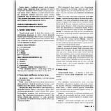 ЗНО 2022 Українська література Комплексне видання Авт: Радченко І. Вид: Літера, фото 3