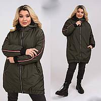Осенняя женская куртка хаки SKL11-322097