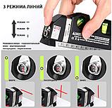 Лазерный уровень нивелир мини для домашнего ремонта со встроенной рулеткой 2,5 метра Laser Level PRO 3 (2589), фото 6
