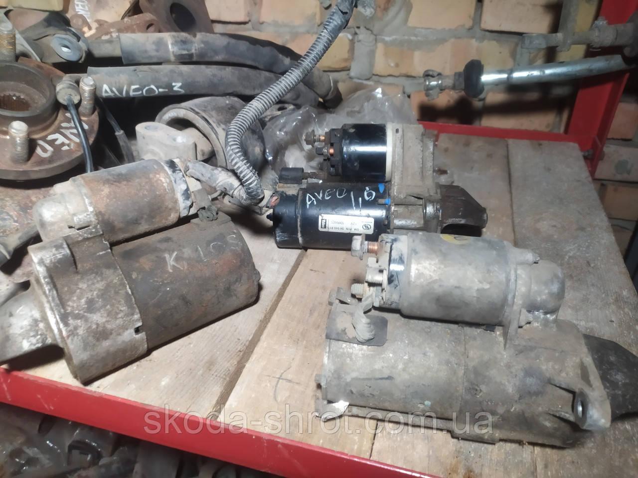 Стартер шевроле авео -3 Т- 250