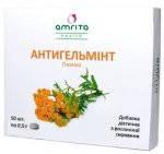 Фитокомплекс «Антигельминт» Рекомендован как для борьбы с глистной инвазии и протозойными инфекциями