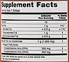 Now Foods Ultra Omega-3 90 софт гель, фото 2