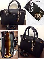 Брендовая сумка DKNY 09 сум