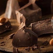 Церемониальный Шоколад Премиум качества! Тертые моносортовые бобы Какао, 50 грамм