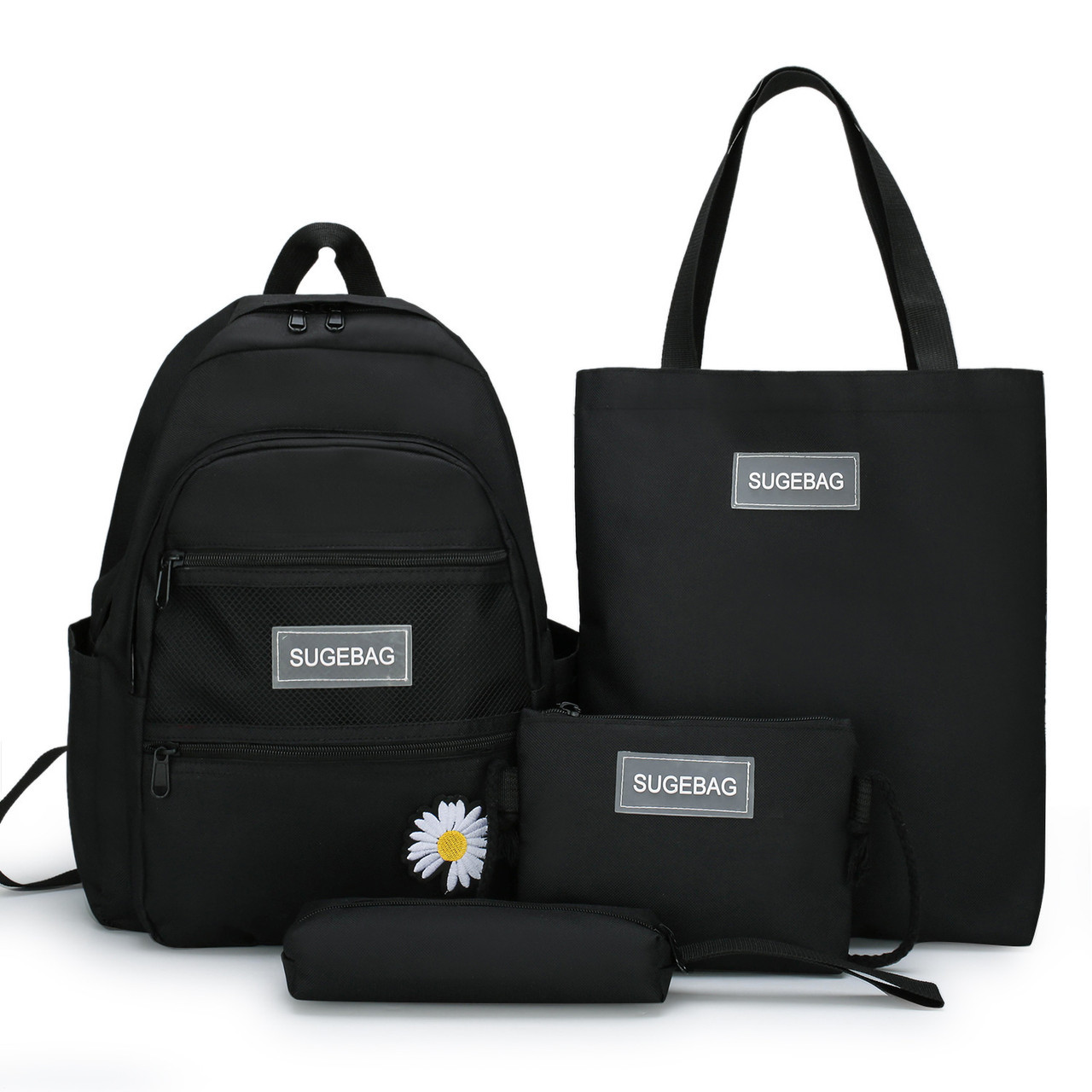 Школьный рюкзак комплект 4 в 1 пенал шоппер косметичка черный красный зеленый для школы ранец портфель