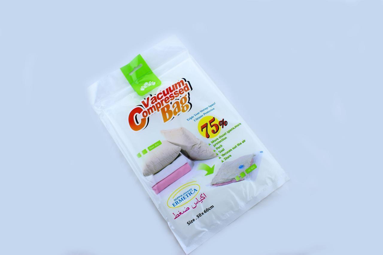 10шт Вакуумні пакети для зберігання одягу прозорі розмір 50 * 60 вакуумні пакети для зберігання речей вакуумні пакети від пилососа