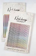 Лента гибкая для дизайна ногтей (цвета в ассортименте)