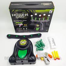 Повітряний тир пістолет з дротиками і літаючі мішені Hover Shot Інтерактивна гра