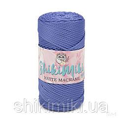 Полиэфирный шнур Matte Macrame 3 mm, цвет Василёк