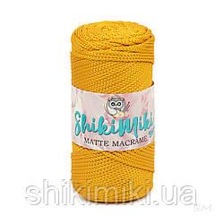 Полиэфирный шнур Matte Macrame 3 mm, цвет Горчица