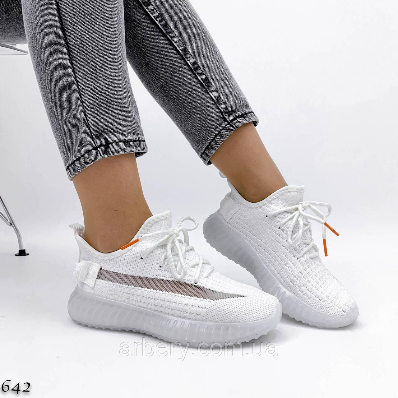 Стильні кросовки на кожен день з сіткою