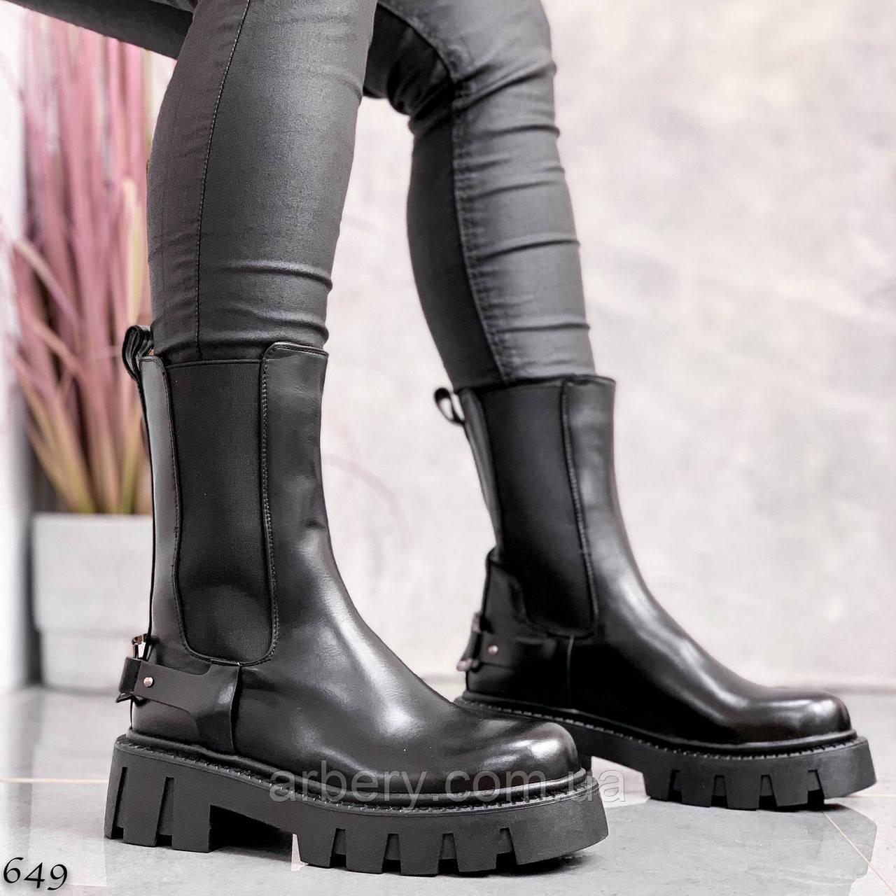 Шикарные демисезонные ботинки на тракторной подошве