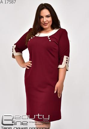 Офісне плаття великого розміру Розміри: 54.56.58.60.62., фото 2