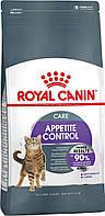 Royal Canin Care Appetite Control сухий корм для кішок від 1 до 7 років 2КГ