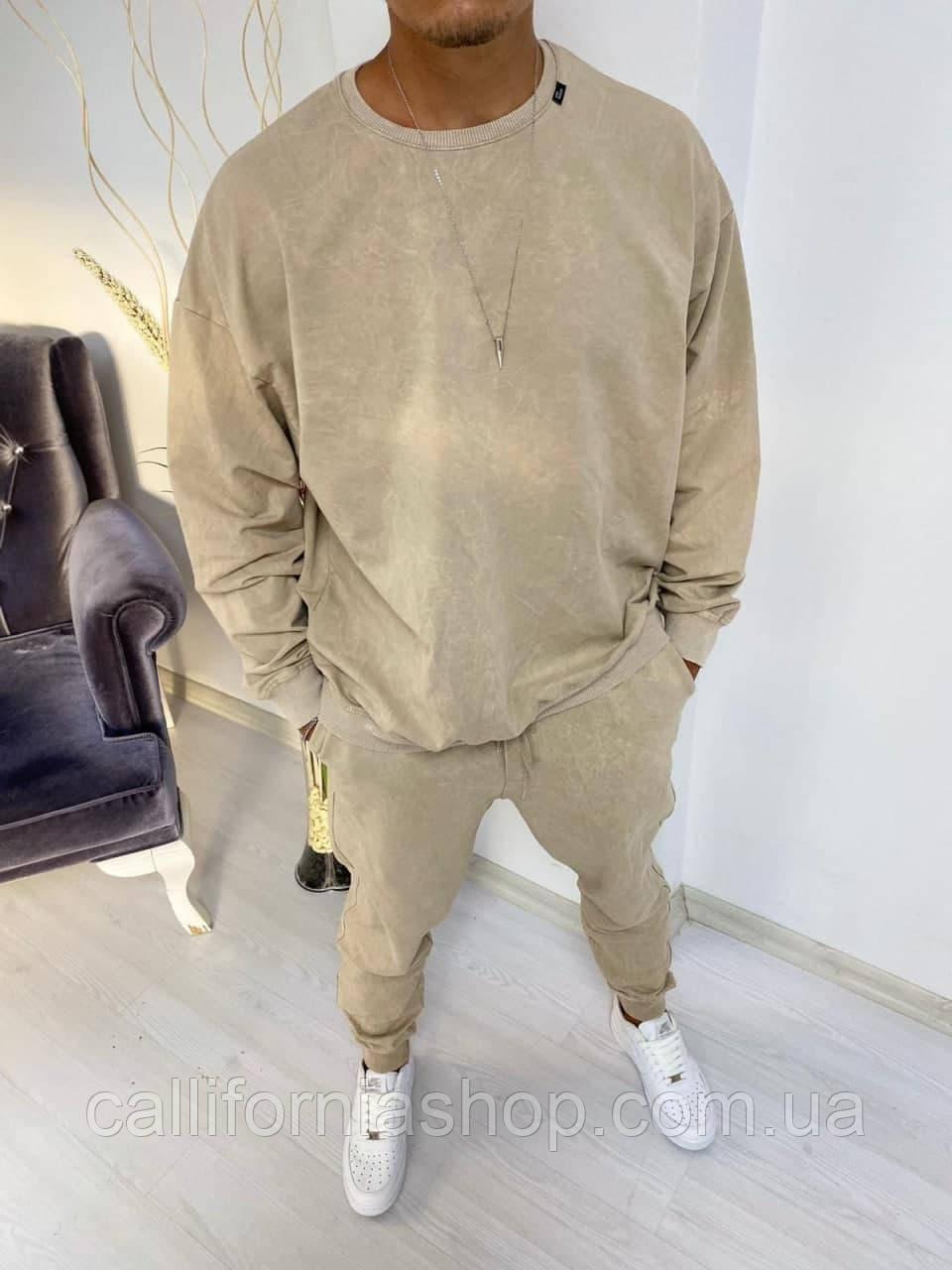Костюм чоловічий оверсайз двійка світшоти штани бежевого кольору варенка