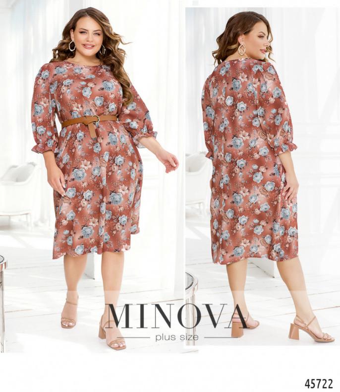 Нежное женственное платье с полукруглым вырезом горловины Размеры: 50-52, 54-56, 58-60, 62-64, 66-68
