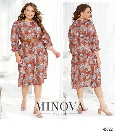 Нежное женственное платье с полукруглым вырезом горловины Размеры: 50-52, 54-56, 58-60, 62-64, 66-68, фото 2