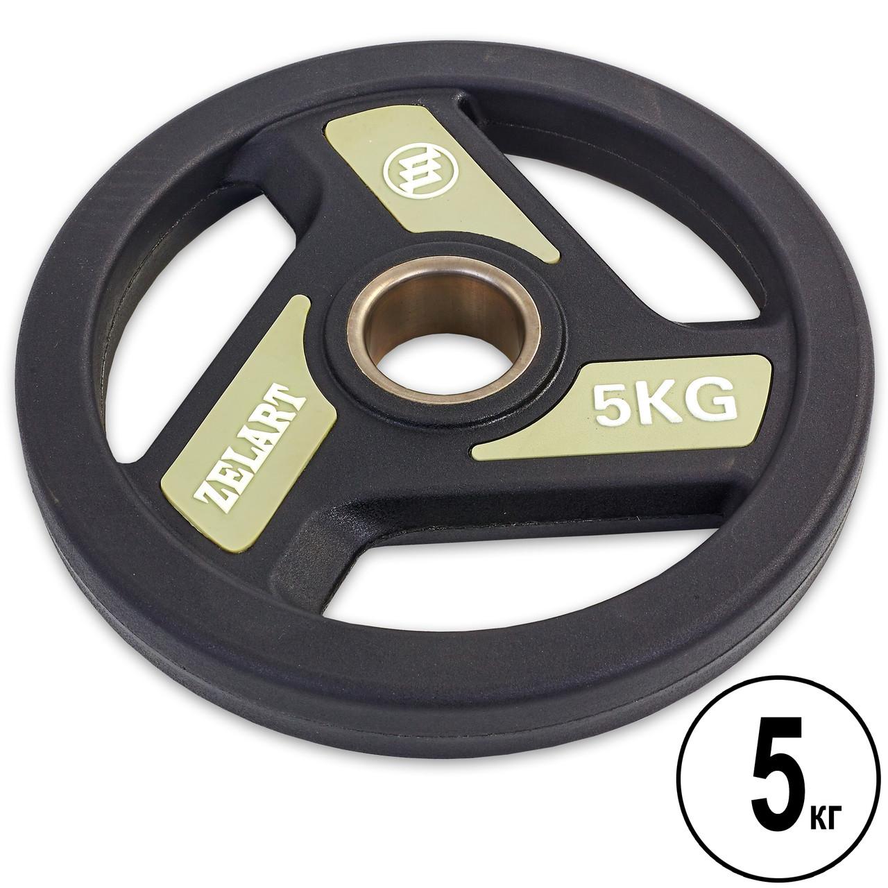 Блины 51мм 5кг (диски) полиуретановые Zelart