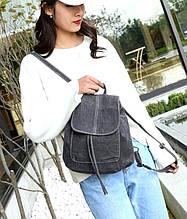 Тканинний жіночий рюкзак мішок на шнурках. Міні рюкзачок в стилі джинс на затягуваннях