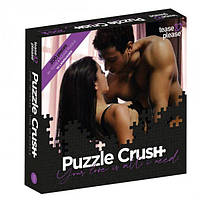 E30987 Пазлы PUZZLE CRUSH YOUR LOVE IS ALL I NEED