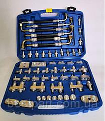 Набор адаптеров для промывки, проверки системы АС на герметичность