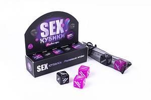 Ігрові SEX Кубики: Рольові ігри