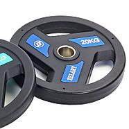 Блины 51мм 20кг (диски) полиуретановые Zelart, фото 3