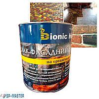 Лак для каменю, бетону, тротуарної плитки, цегли, пісковика мокрий ефект (2.8 л) Bionic House (Біонік Хаус)