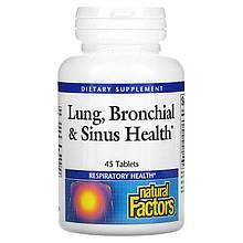 """Комплекс для здоровья дыхательной системы Natural Factors """"Lung Bronchial & Sinus Health`"""" (45 таблеток)"""