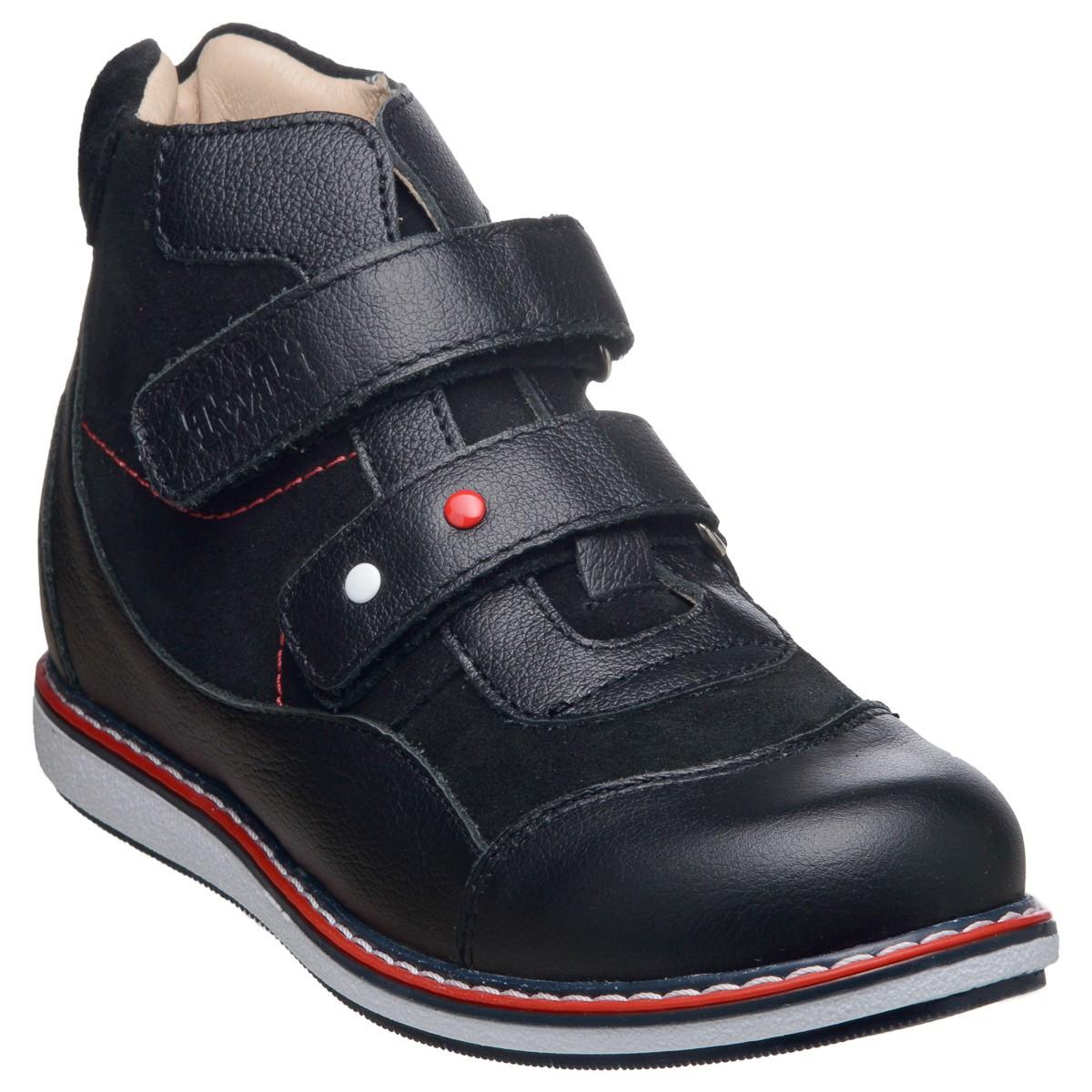 Ботинки детские ортопедические 431, Twiki