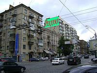 Брандмауэр на Б.Васильковской, 54