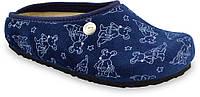Сабо ортопедичні домашні дитячі Rabbit, Grubin сині, фото 1